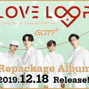 GOT7 日本4集ミニ「LOVE LOOP」リパッケージアルバム12.18発売
