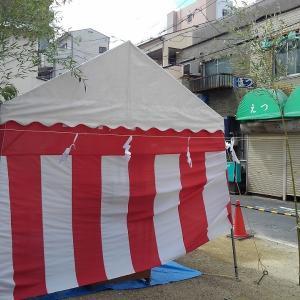 大阪市 阿倍野区美章園 にて地鎮祭!