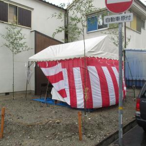 兵庫県 尼崎市西難波町 にて地鎮祭!