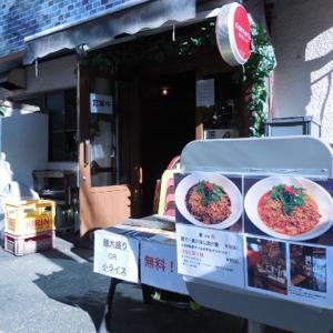 汁なし担々麺 MATSU
