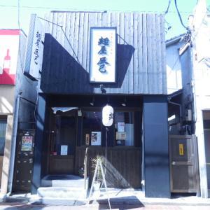 麺屋 辰巳 金沢文庫すずらん通り店