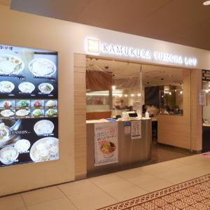 神座飲茶楼 横浜ジョイナス店