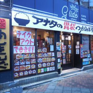 麺飯食堂 めしきんぐ 黄金町店
