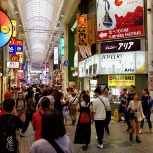 大阪繁華街巡り