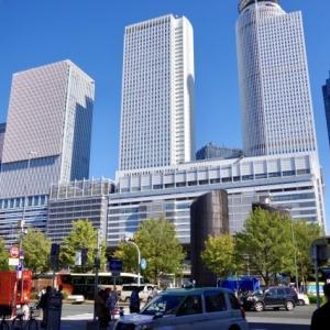 名古屋駅集合