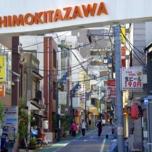 シモキタ旧街路