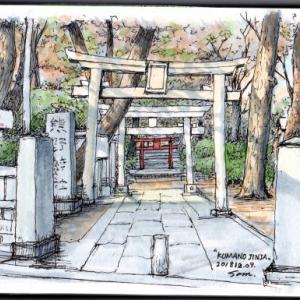 「熊野神社」又は「休日朝散歩の事」