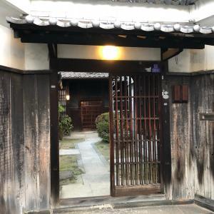 中国茶 × JAZZ イベント終了しました。