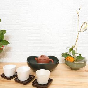 中国茶教室 2月募集クラス