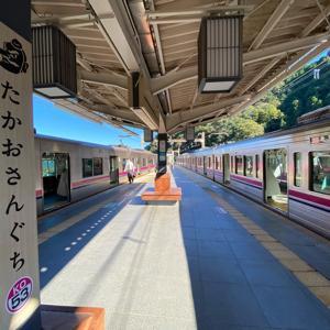 高尾山PART4その1
