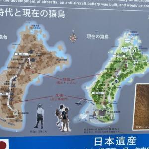 雨の猿島へ渡る・・・そこは小さなラピュタだった(よこすかロゲイニング)