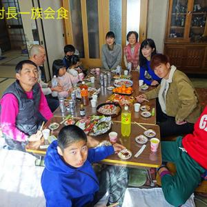 村長の一族と自宅菜園と龍馬会と建築用輸入型板ガラス