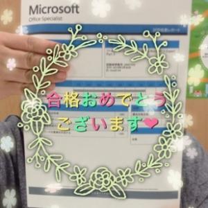 坂戸・若葉・鶴ヶ島のパソコン教室でMOS資格取得!(学割あり)