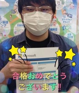 坂戸・若葉のパソコン教室でMOS資格取得!(教育訓練給付金あり)