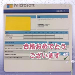 坂戸市のパソコン教室でMOS資格取得!教育訓練給付金あり