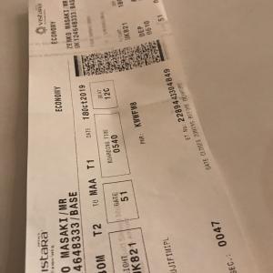 ムンバイT2も航空券スタンプレス