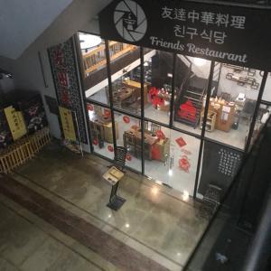 ニュースとCentral Plazaのレストラン更新