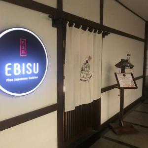 祝!EBISU 再開