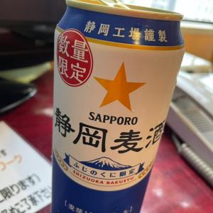 富士宮に滞在な週末