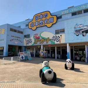 日本の (/・ω・)/ 名車歴史館