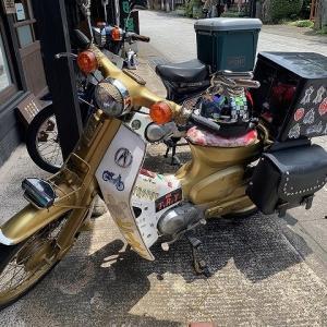 お客さんのバイク 354.
