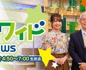 6月3日 夕方5時 (/・ω・)/ ゆ~わくワイド&キリカブイーツ
