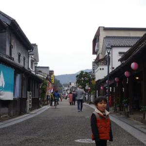 日田市 豆田町歩き (/・ω・)/ プレイバック
