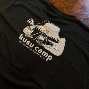 kusu camp Tシャツ (/・ω・)/ 入荷いたしました♪