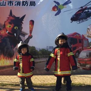 消防の出初式に行ってきました