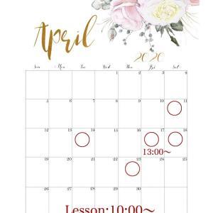 4月のレッスンスケジュール