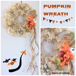 【ハロウィンリース】Pumplin Wreath