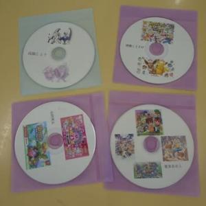 小学生★月曜日コースのCDも完成しました。