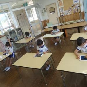 幼稚園課内パソコン教室始まりました★ふじ1