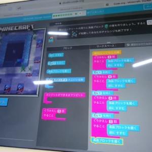 月曜日コース・小学生Cコース★プログラミング「code.org」に挑戦