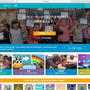 月曜日コース・小学生Aコース★プログラミング「code.org」に挑戦