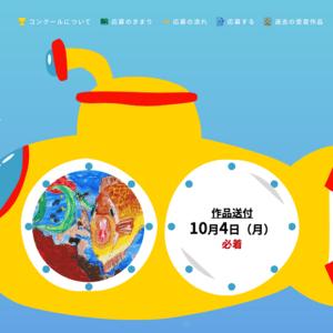 火曜日コース・小学生★「海といきもの」コンクール出品準備