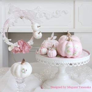 ♪今週もピンクのパンプキンがお嫁にいきました♪