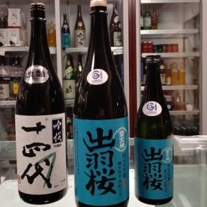 寒い日は、日本酒じゃない?