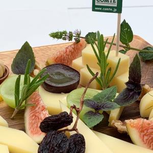 チーズプラトー アートに盛ろう