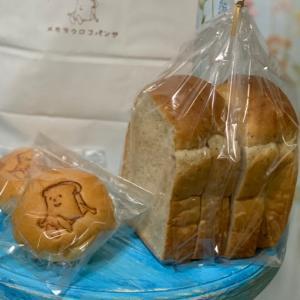 メカラウロコさんのパンでガーデンランチ