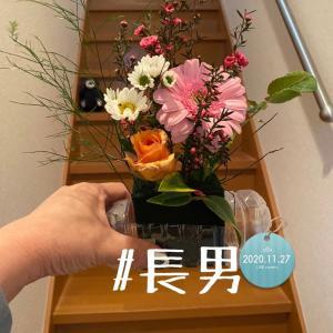11月の生け花