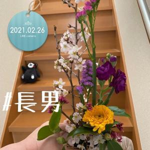 2月の生け花教室。