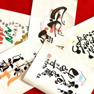 「名古屋・新栄】今年は特別な1年でしたから・・・心を込めた特別な年賀状を作りませんか?