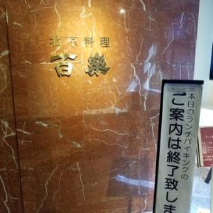 名駅で中華バイキング♪