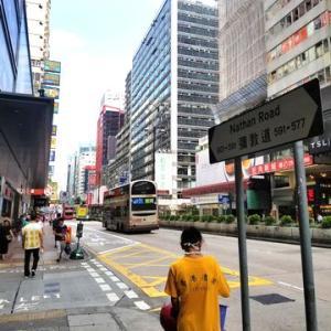 最終日は香港島♪