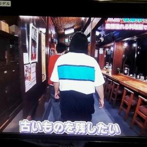 風情溢れる料理屋で松阪牛すき焼き♪