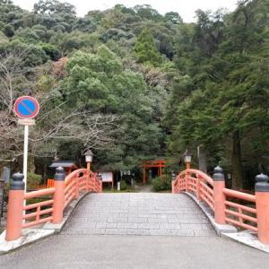 神倉神社 急勾配すぎる石段!