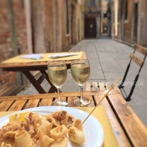 ヴェネツィア的☆今日のワインのおつまみ♪