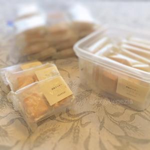 幸 せ ぇ 〜 ♡ 母の愛の小包② 日本からお取り寄せ?! @ヴェネツィア