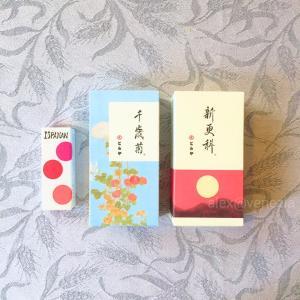 幸 せ 〜 ♡ 母の愛の小包④ 日本からお取り寄せ?! @ヴェネツィア